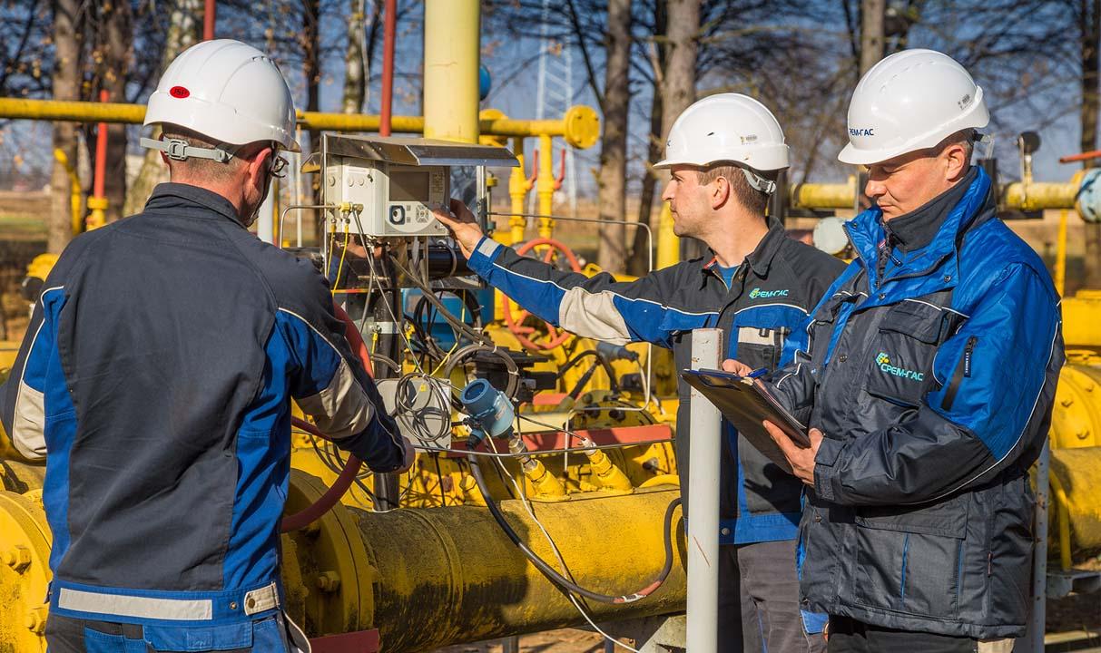 Distribucija i upravljanje distributivnim sistemom za prirodni gas