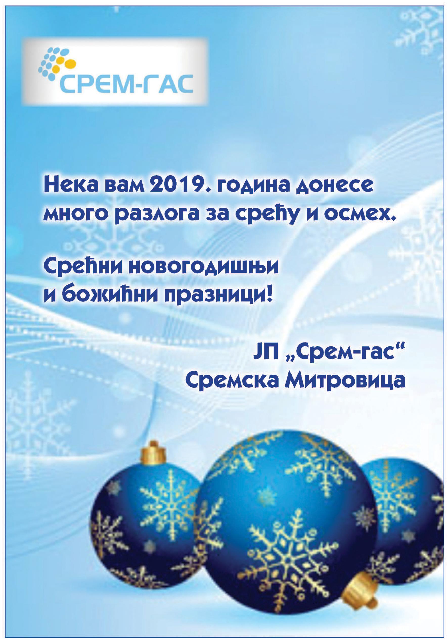 Radno vreme tokom novogodišnjih i božićnih praznika